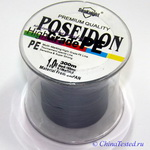 Леска плетенка посейдон, отзыв — японский бренд Poseidon, 300м