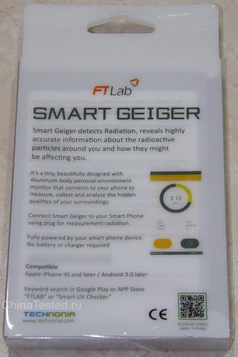 Инструкция Smart Geiger