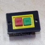 Кнопка пусковая для бетономешалки с Алиэкспресс