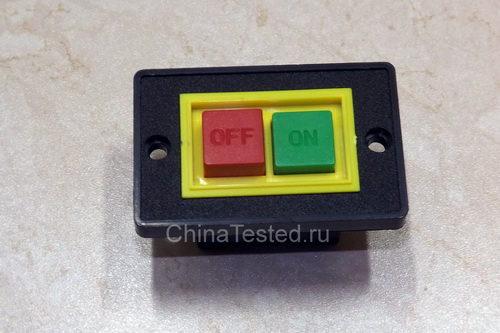 Кнопка для бетономешалки QCS1
