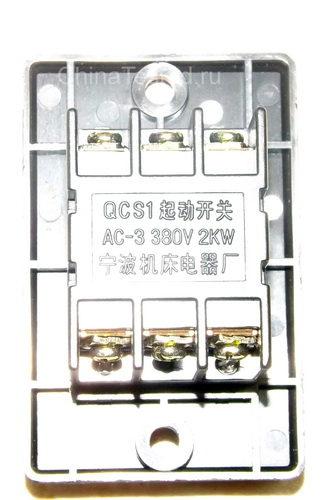 Параметры пусковой кнопки qcs1