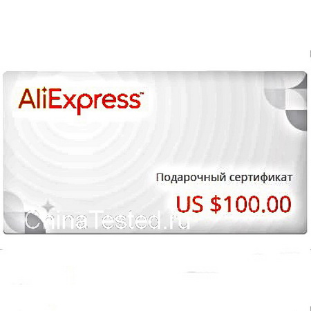 как купить на АЛиэкспресс