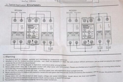 Инструкция к релеKETOTEK ZHRV2-36-T