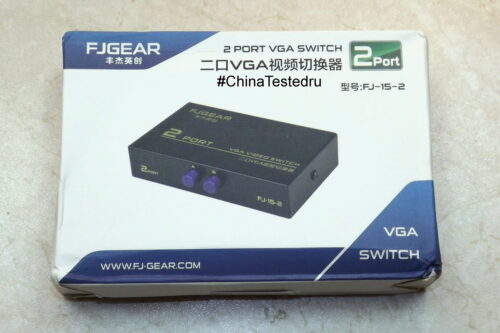 1 to 2 Monitor Switch VGA Video Switch Splitter VGA Switcher Converter Adapter Box Connect 2 Monitors/PC to 1 Monitor