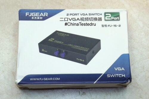 1 to 2 Monitor Switch VGA Video Switch Splitter VGA Switcher Converter Adapter Box Connect 2 Monitors/PC to 1 Monitor