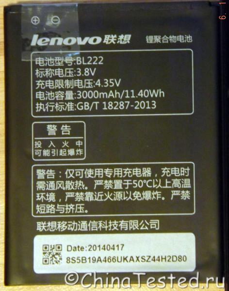 Смартфон Lenovo S660