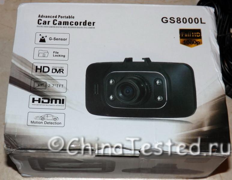 Видеорегистратор GS8000L Full HD