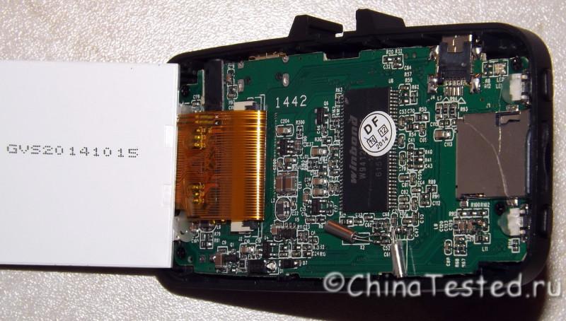 Видеорегистратор GS8000L