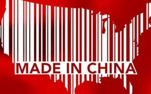 купить в китае