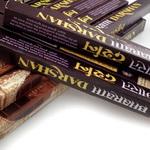 Индийские ароматические палочки (благовония, аромапалочки) Даршан, обзор